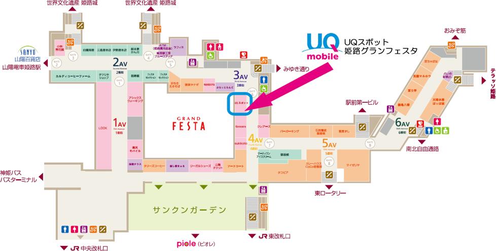 UQ-himeji-gf_map