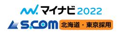 logo-mynav2022_scom